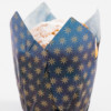 Navy/Gold Tulip Cup 160 x 160 x 50mm (1000pk)